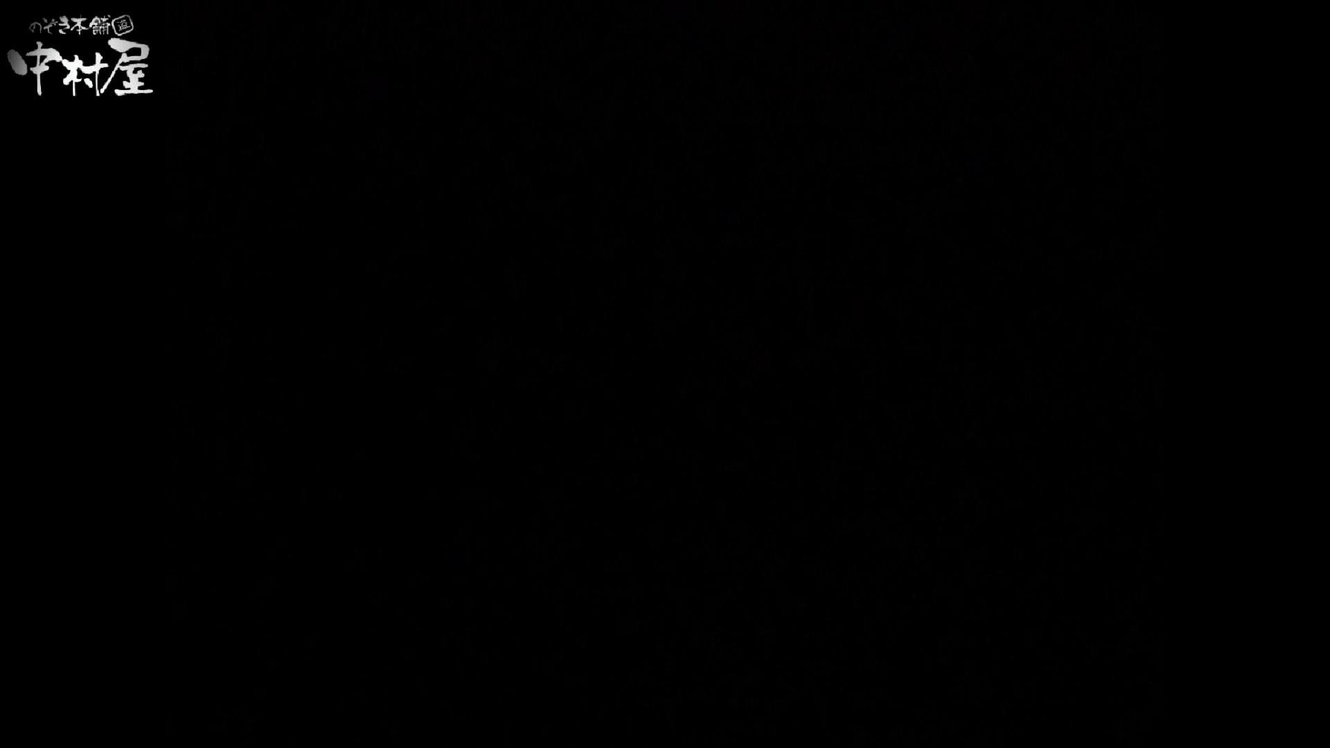 民家風呂専門盗撮師の超危険映像 vol.010 美少女女体  98連発 24