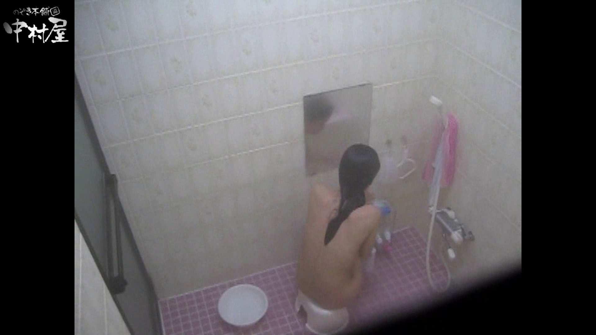 民家風呂専門盗撮師の超危険映像 vol.010 美少女女体  98連発 54