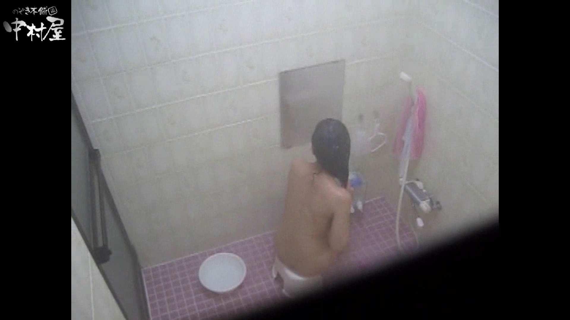 民家風呂専門盗撮師の超危険映像 vol.010 美少女女体  98連発 72
