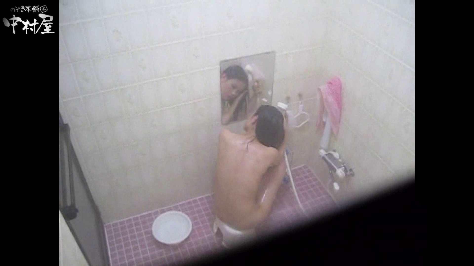 民家風呂専門盗撮師の超危険映像 vol.010 美少女女体  98連発 78