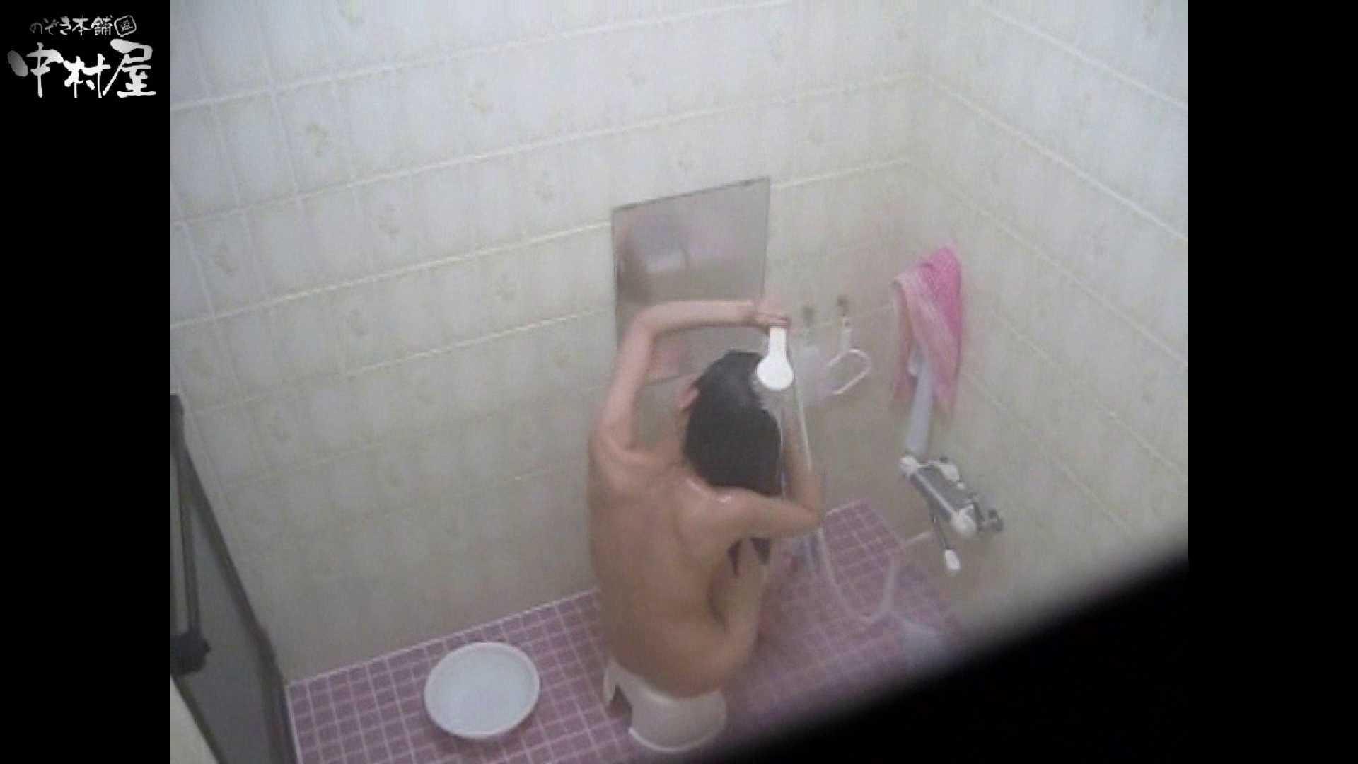 民家風呂専門盗撮師の超危険映像 vol.010 美少女女体  98連発 90