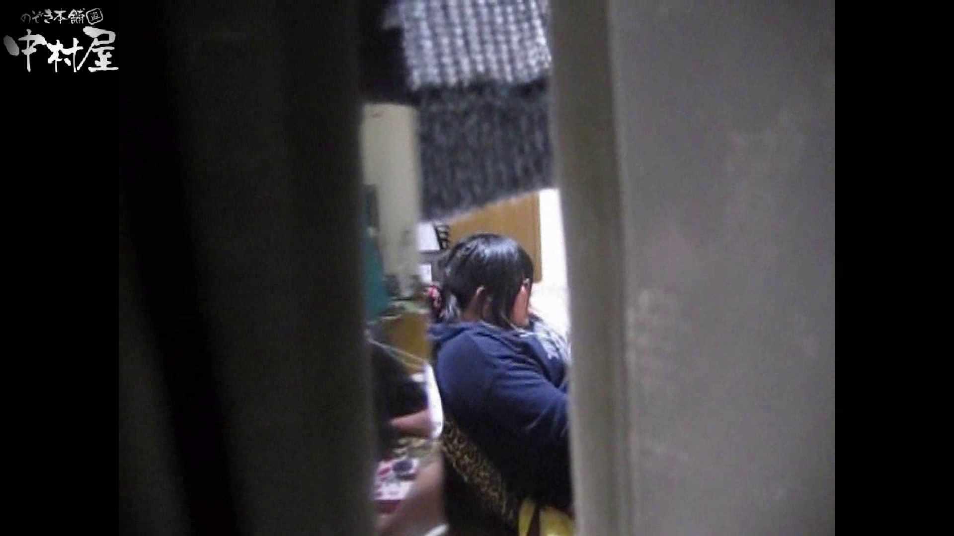 民家風呂専門盗撮師の超危険映像 vol.021 女体盗撮  95連発 12