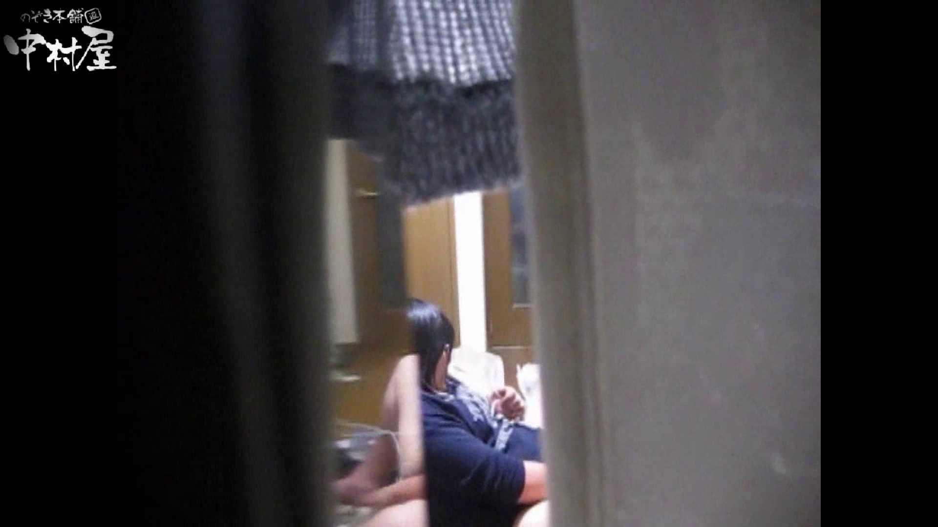 民家風呂専門盗撮師の超危険映像 vol.021 美少女女体 覗きオメコ動画キャプチャ 95連発 17