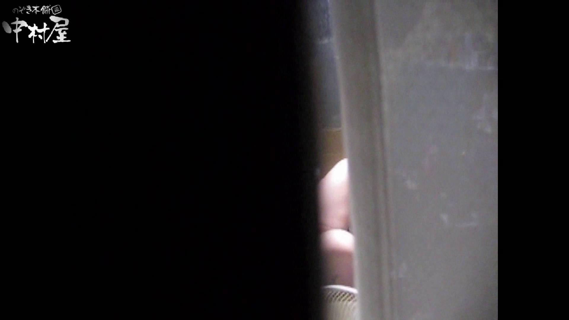 民家風呂専門盗撮師の超危険映像 vol.021 OL女体 覗きおまんこ画像 95連発 74