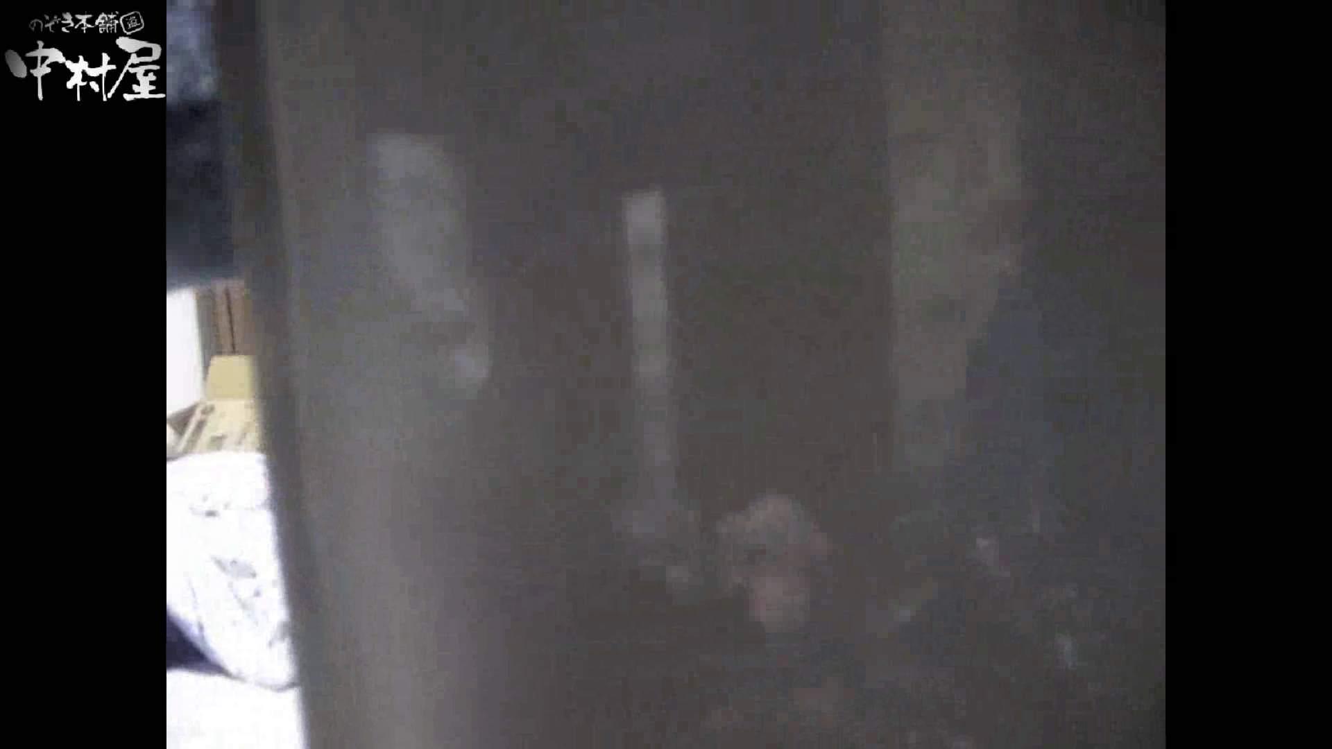 民家風呂専門盗撮師の超危険映像 vol.021 股間流出 えろ無修正画像 95連発 82