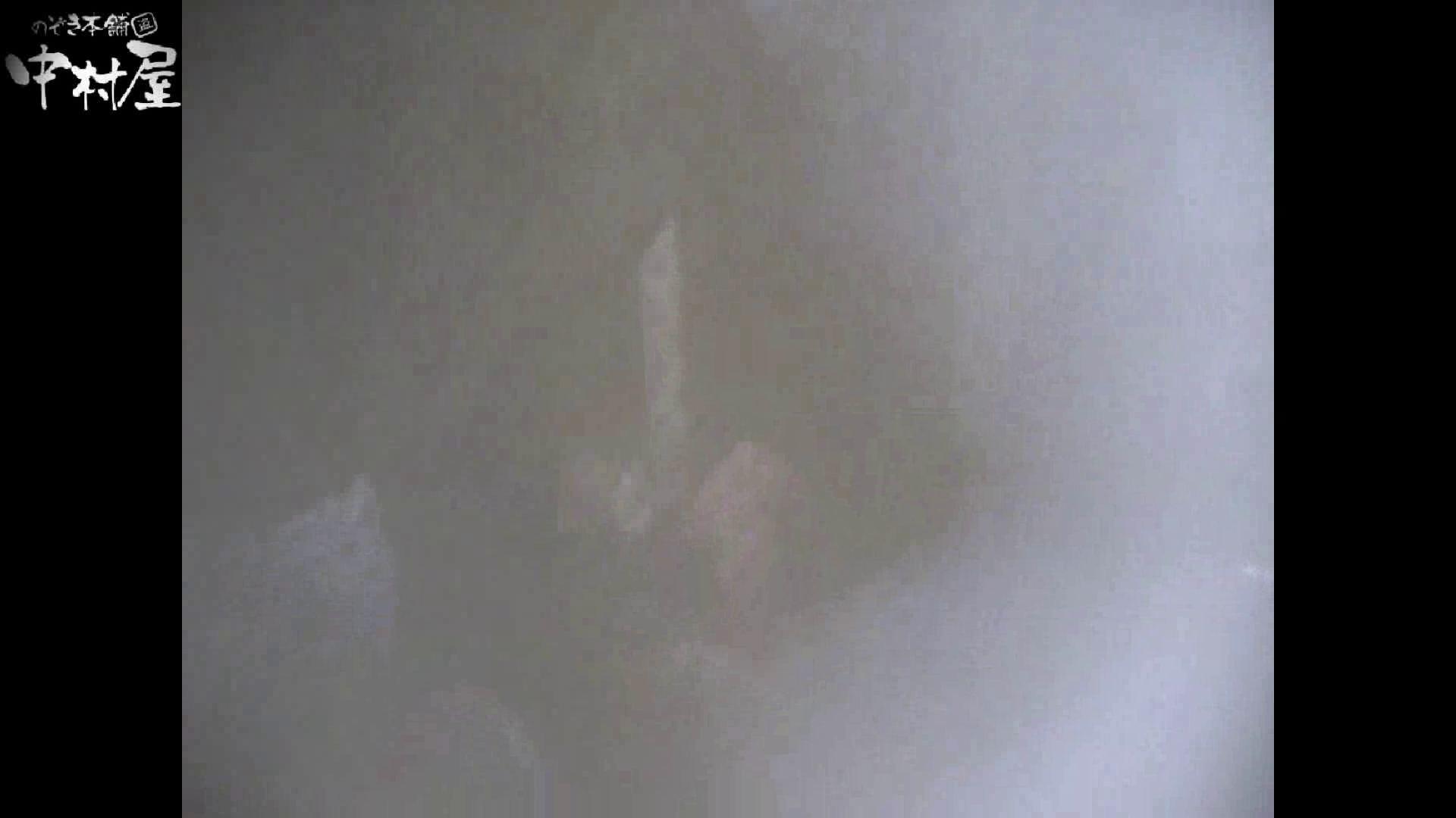 民家風呂専門盗撮師の超危険映像 vol.021 美少女女体 覗きオメコ動画キャプチャ 95連発 83