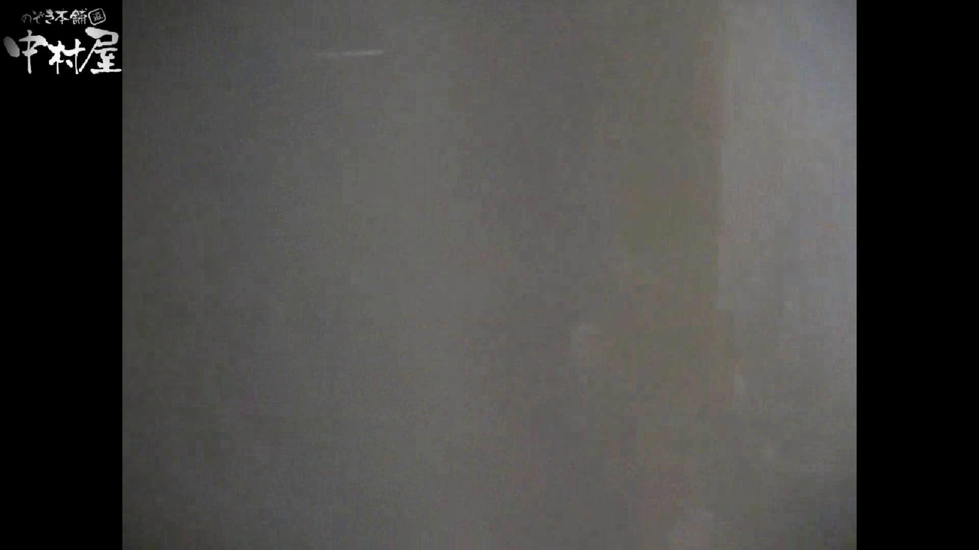 民家風呂専門盗撮師の超危険映像 vol.021 女体盗撮  95連発 84