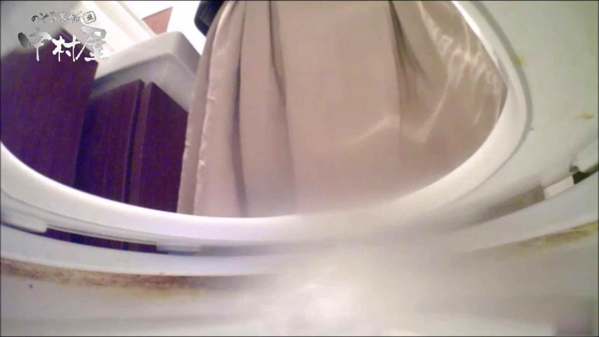 女子トイレ盗撮~某ファミレス編~vol.06 潜入 盗撮オマンコ無修正動画無料 40連発 8