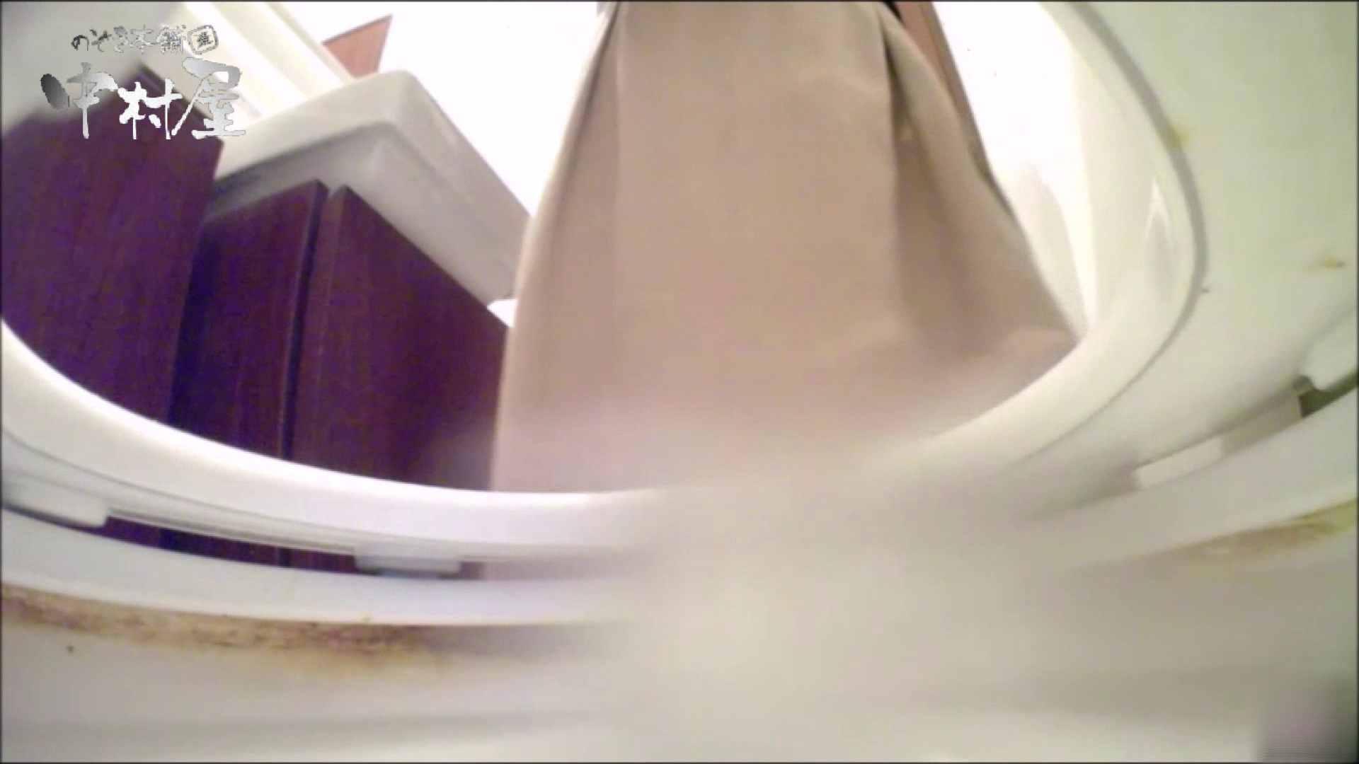 女子トイレ盗撮~某ファミレス編~vol.06 女子トイレ 盗撮オマンコ無修正動画無料 40連発 39