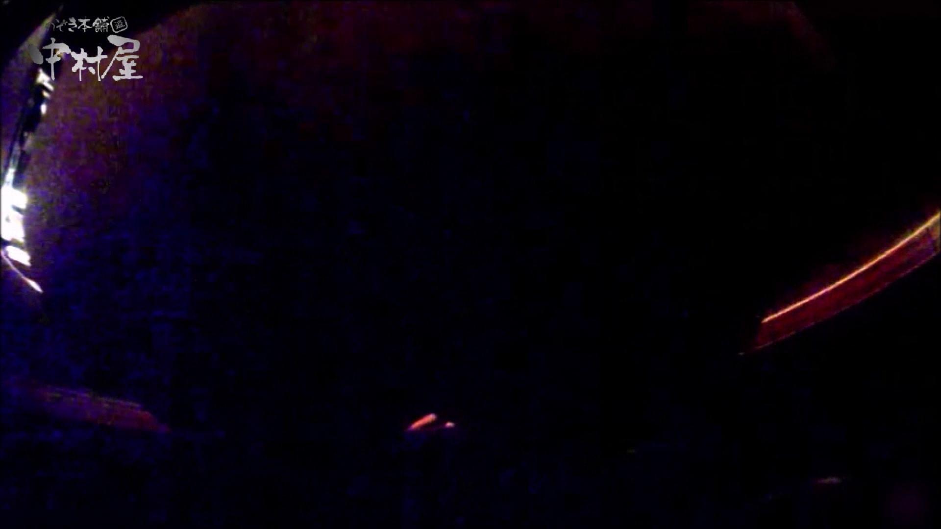 女子トイレ盗撮~某ファミレス編~vol.20 女体盗撮 隠し撮りおまんこ動画流出 50連発 8
