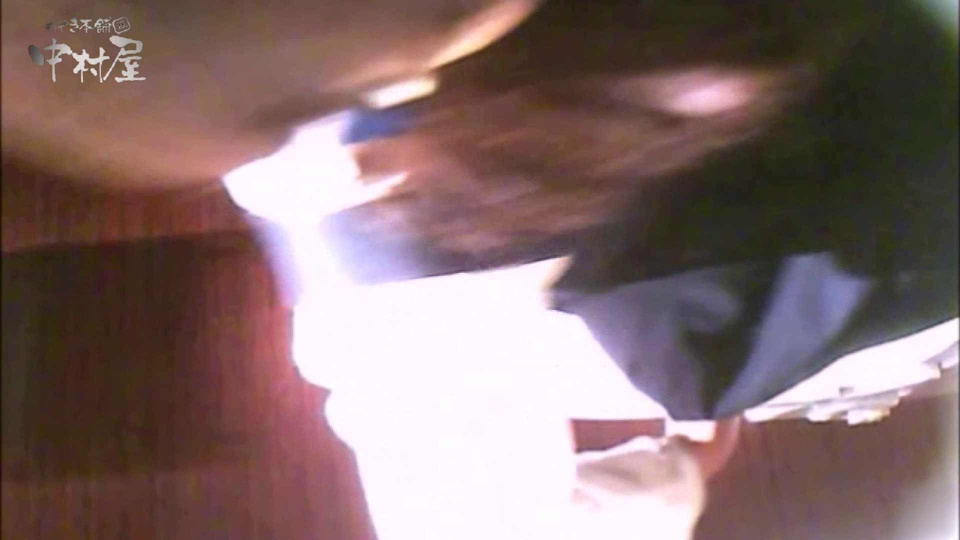 女子トイレ盗撮~某ファミレス編~vol.20 女子トイレ のぞき濡れ場動画紹介 50連発 9