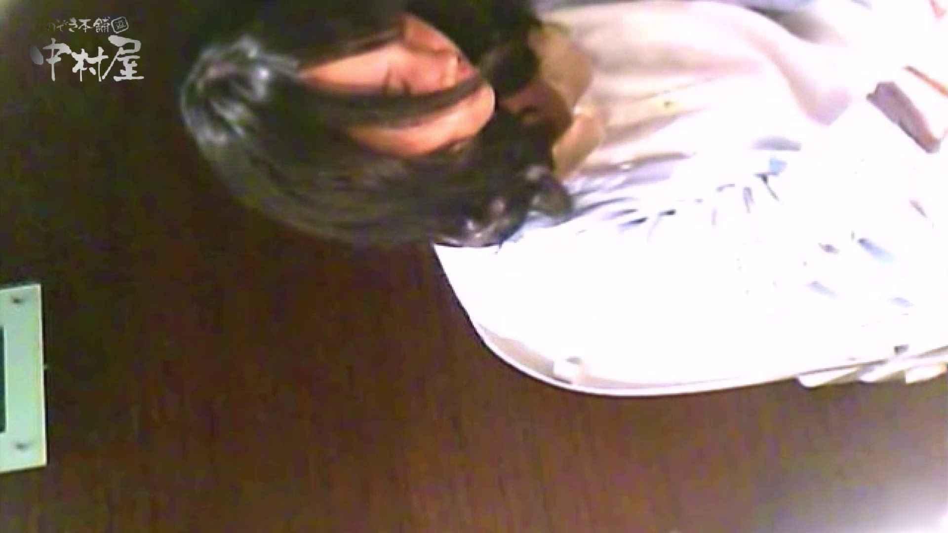女子トイレ盗撮~某ファミレス編~vol.20 女体盗撮 隠し撮りおまんこ動画流出 50連発 33