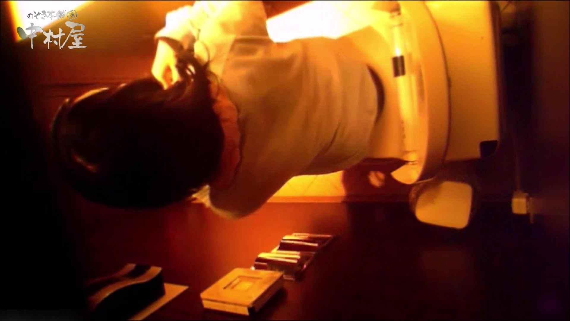 女子トイレ盗撮~某ファミレス編~vol.20 女子トイレ のぞき濡れ場動画紹介 50連発 39