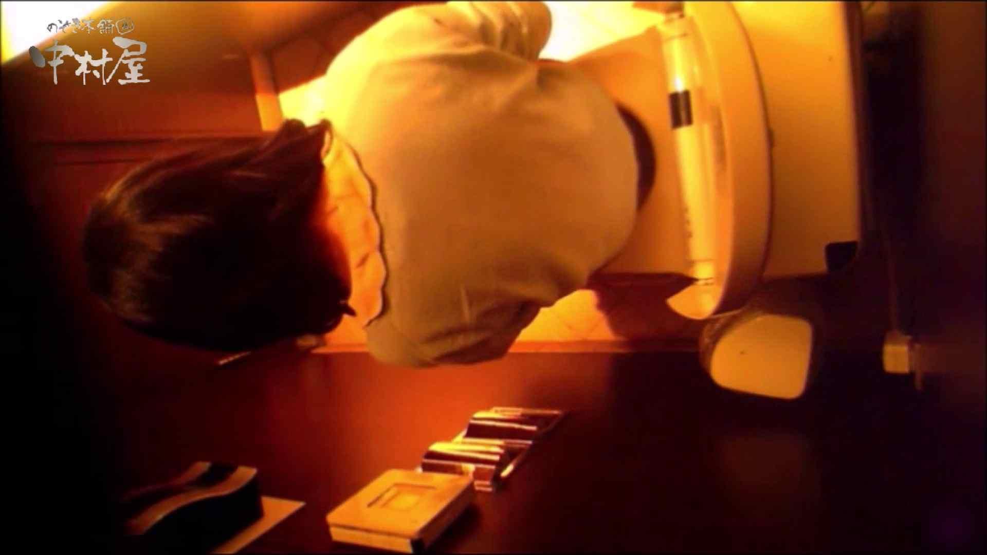 女子トイレ盗撮~某ファミレス編~vol.20 女体盗撮 隠し撮りおまんこ動画流出 50連発 43