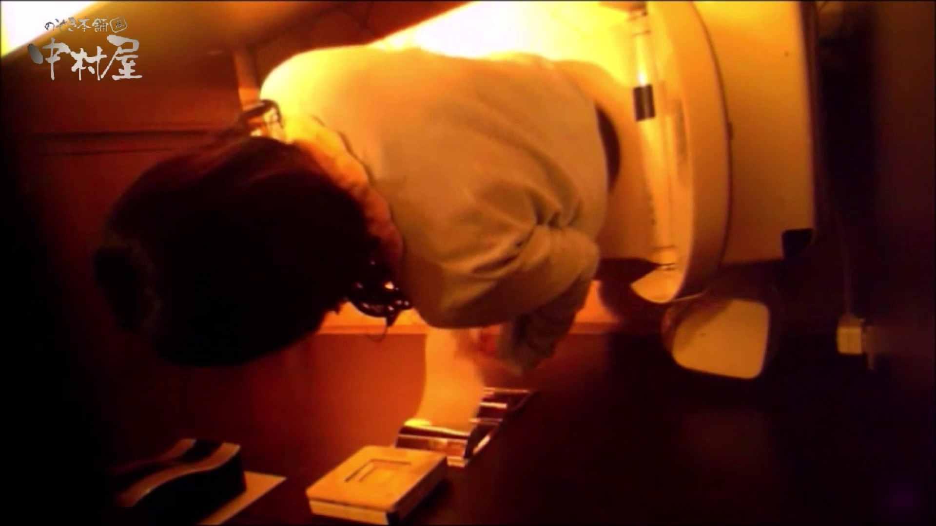女子トイレ盗撮~某ファミレス編~vol.20 女子トイレ のぞき濡れ場動画紹介 50連発 44