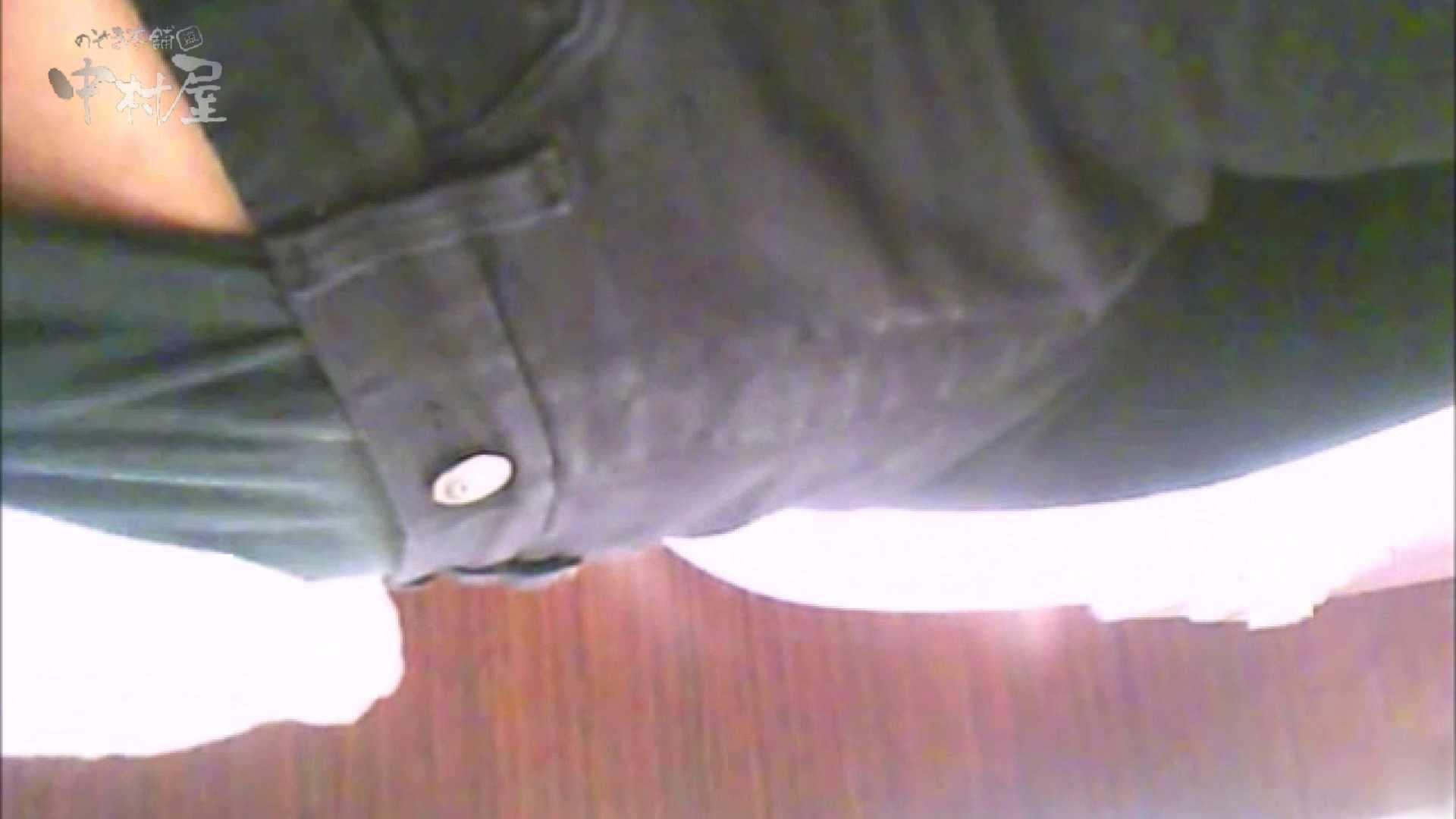 女子トイレ盗撮~某ファミレス編~vol.33 女体盗撮 覗きオメコ動画キャプチャ 46連発 43