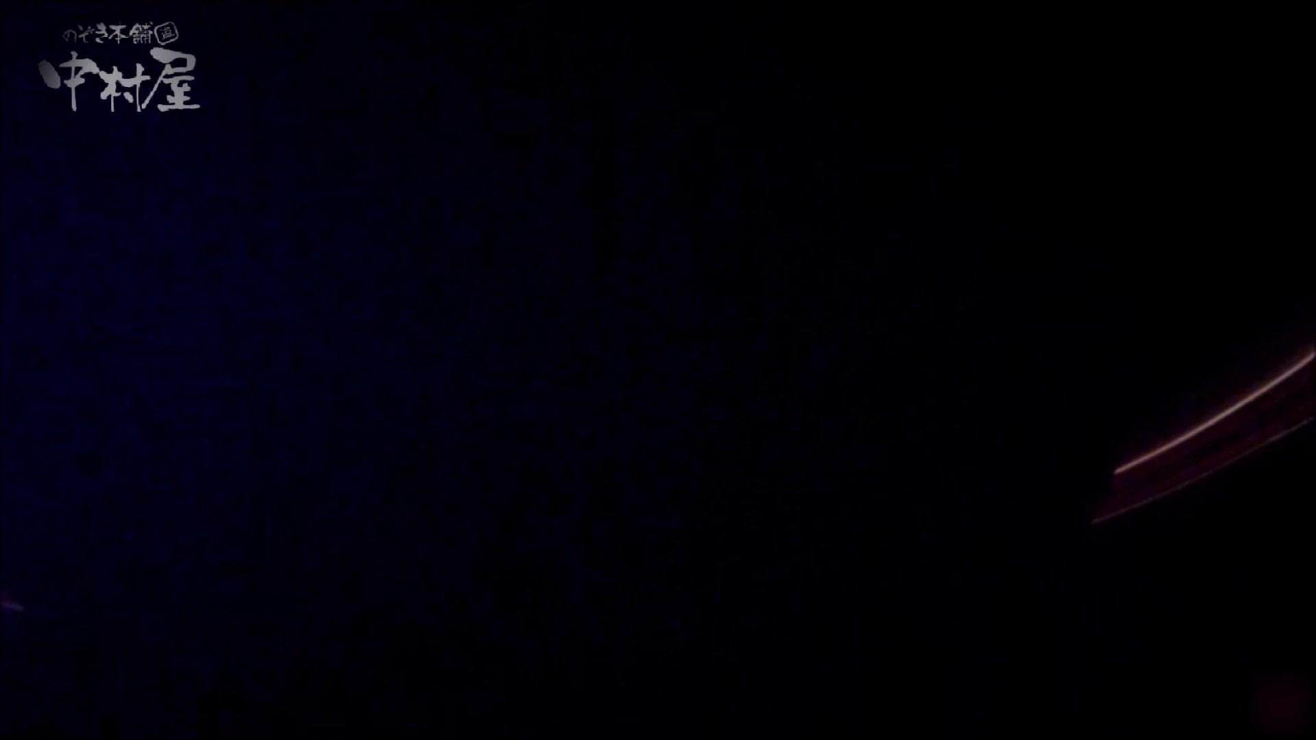 女子トイレ盗撮~某ファミレス編~vol.34 女子トイレ 覗きスケベ動画紹介 58連発 29