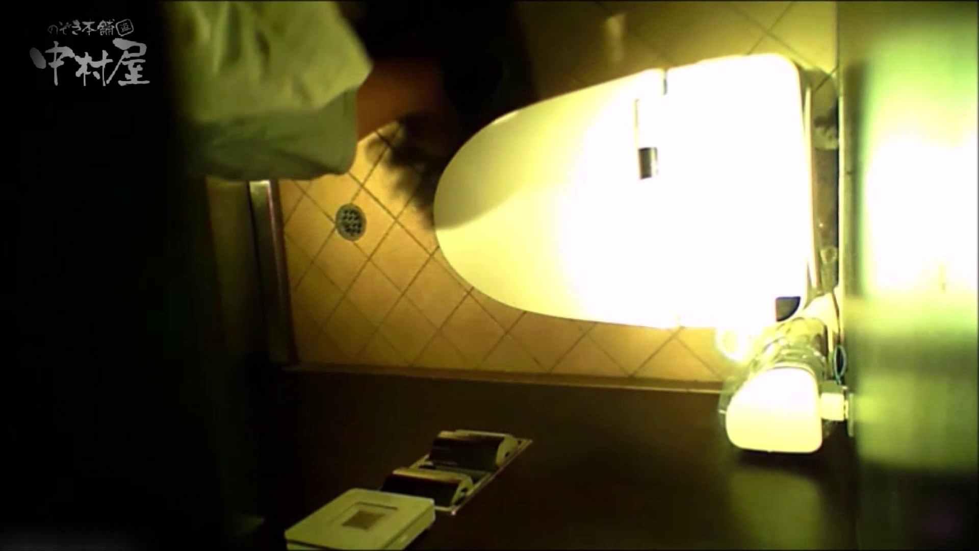 女子トイレ盗撮~某ファミレス編~vol.37 女体盗撮 のぞきおめこ無修正画像 56連発 22