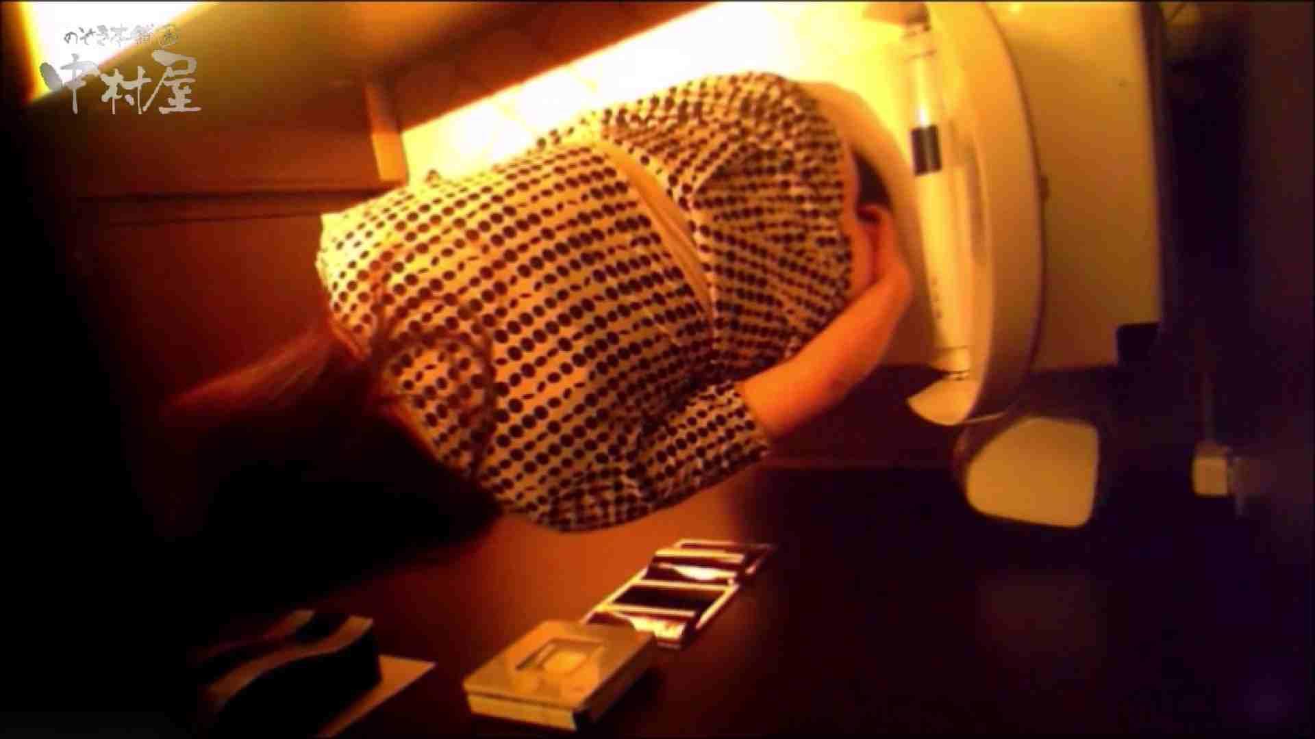 女子トイレ盗撮~某ファミレス編~vol.39 女子トイレ のぞきエロ無料画像 102連発 69