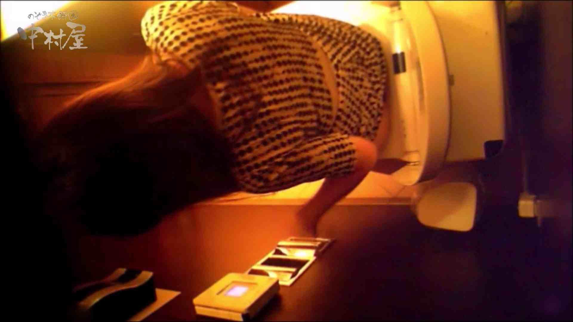 女子トイレ盗撮~某ファミレス編~vol.39 女子トイレ のぞきエロ無料画像 102連発 74