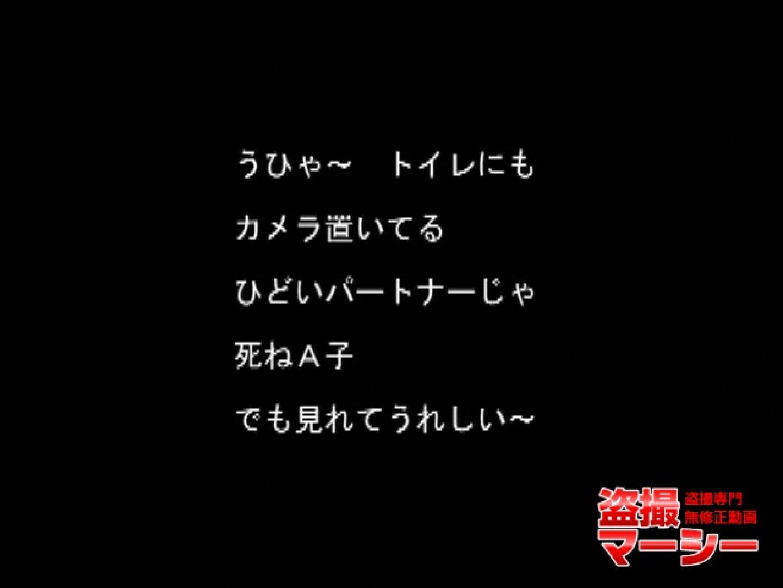 盗撮 ビーチバレーの妖精 浅尾美和 全裸着替え&厠盗撮 厠 | 着替え  53連発 1