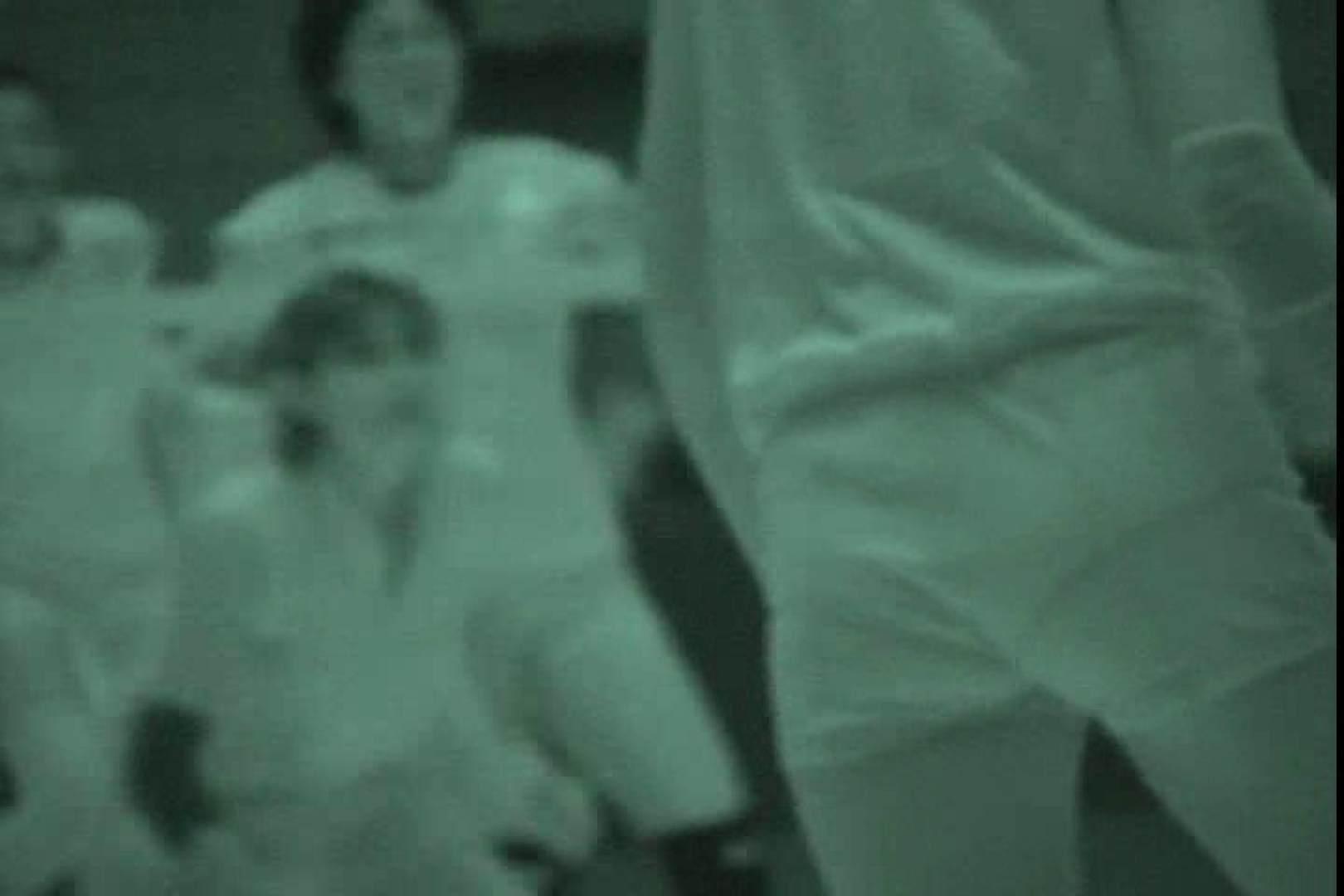 赤外線ムレスケバレー(汗) vol.02 アスリート おまんこ動画流出 84連発 7