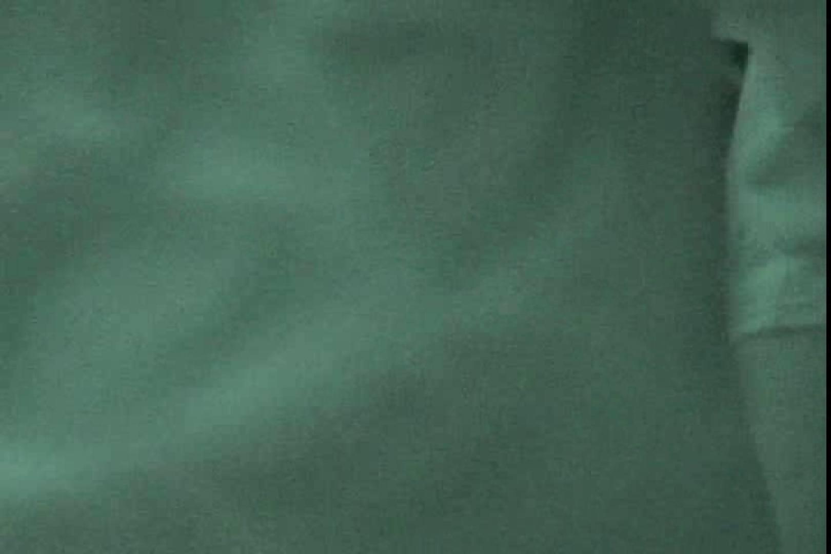 赤外線ムレスケバレー(汗) vol.02 赤外線 | パンツ  84連発 41