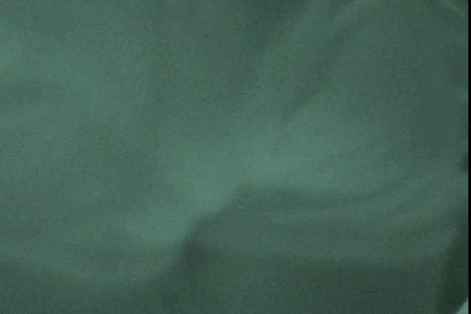 赤外線ムレスケバレー(汗) vol.02 OL女体 覗きおまんこ画像 84連発 50