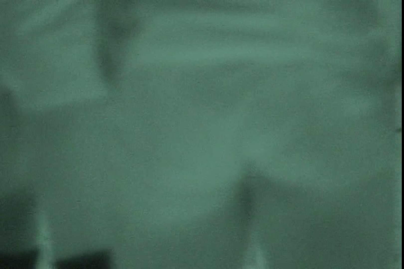 赤外線ムレスケバレー(汗) vol.02 OL女体 覗きおまんこ画像 84連発 62