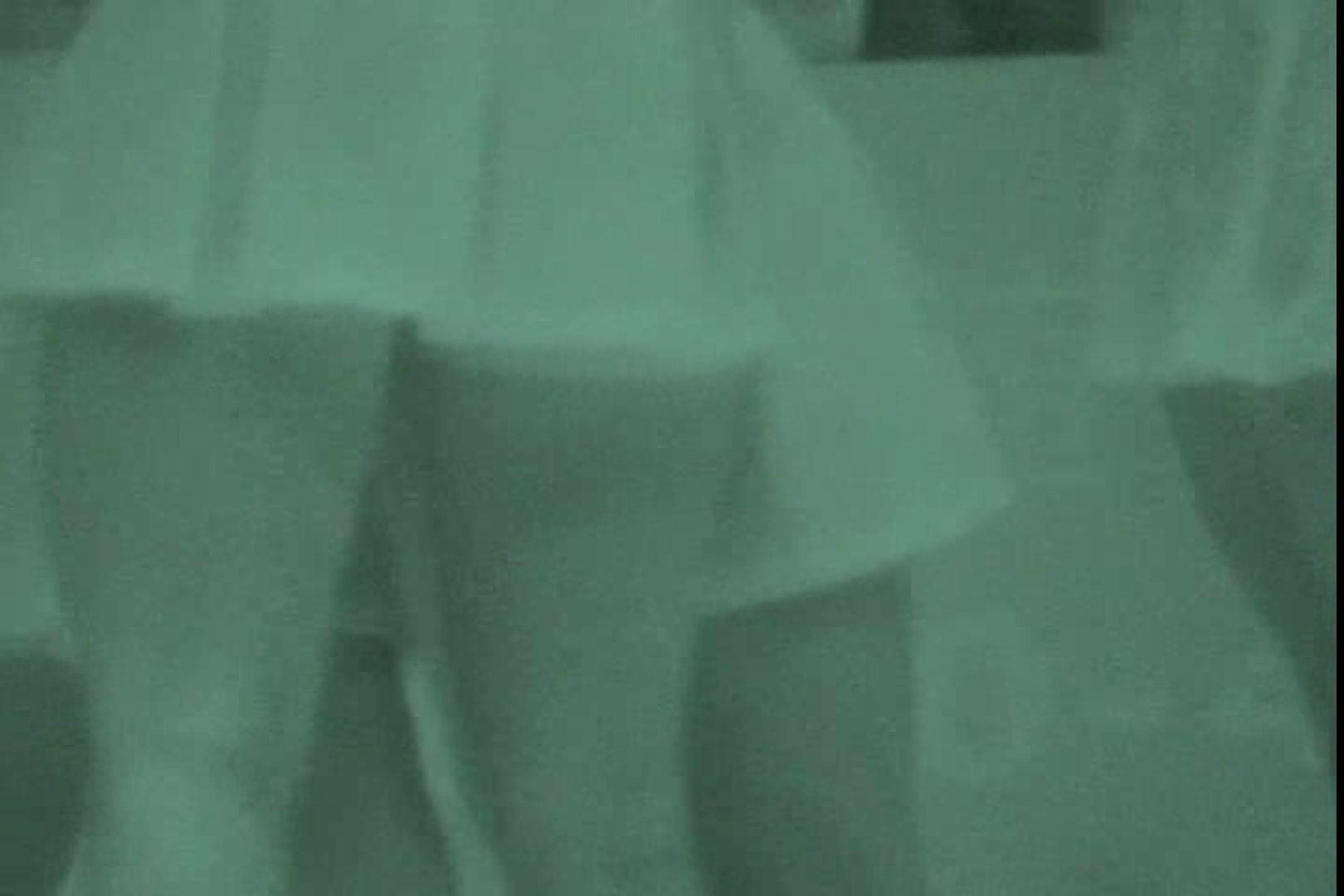 赤外線ムレスケバレー(汗) vol.02 OL女体 覗きおまんこ画像 84連発 78