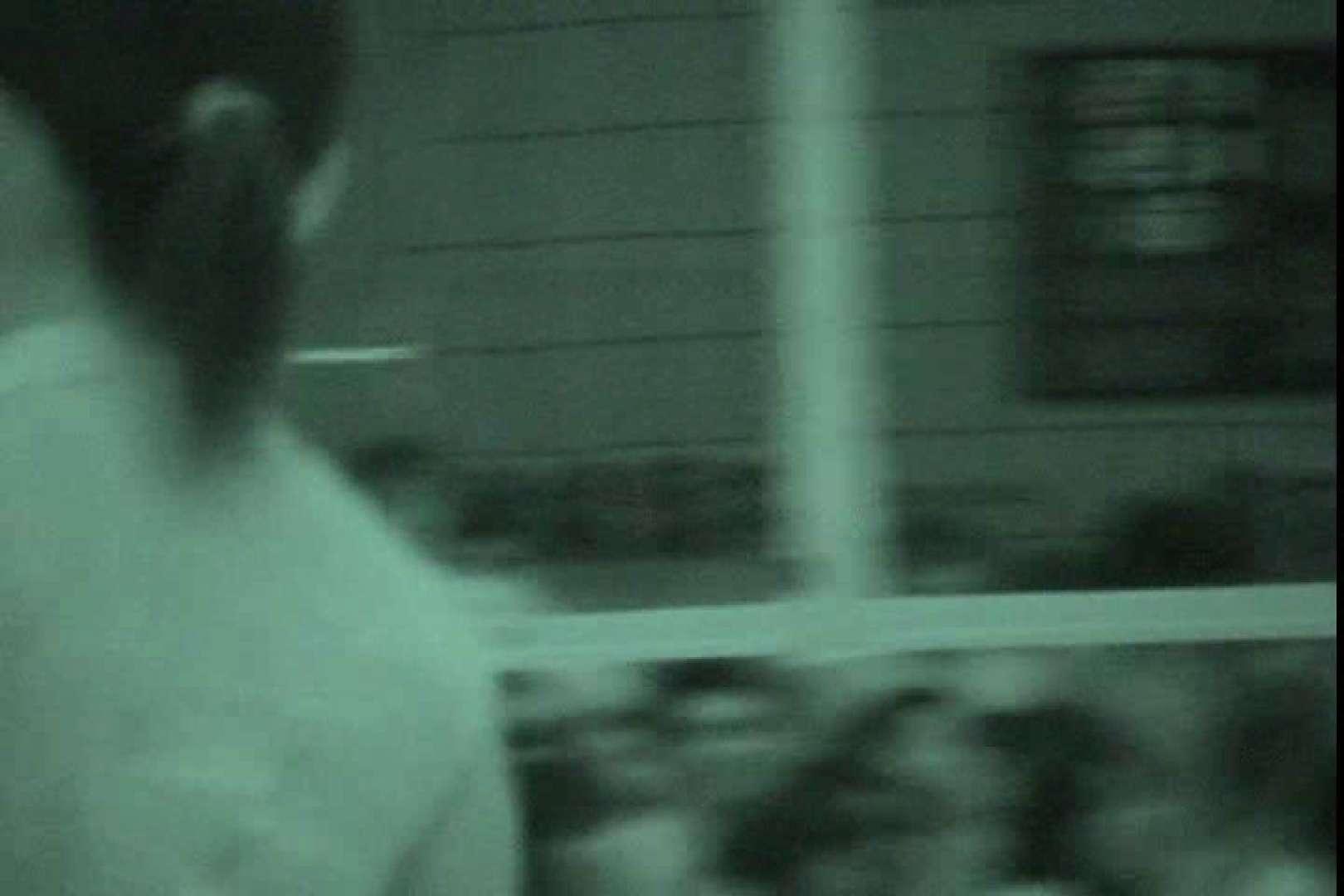 赤外線ムレスケバレー(汗) vol.09 OL女体 おめこ無修正動画無料 92連発 10