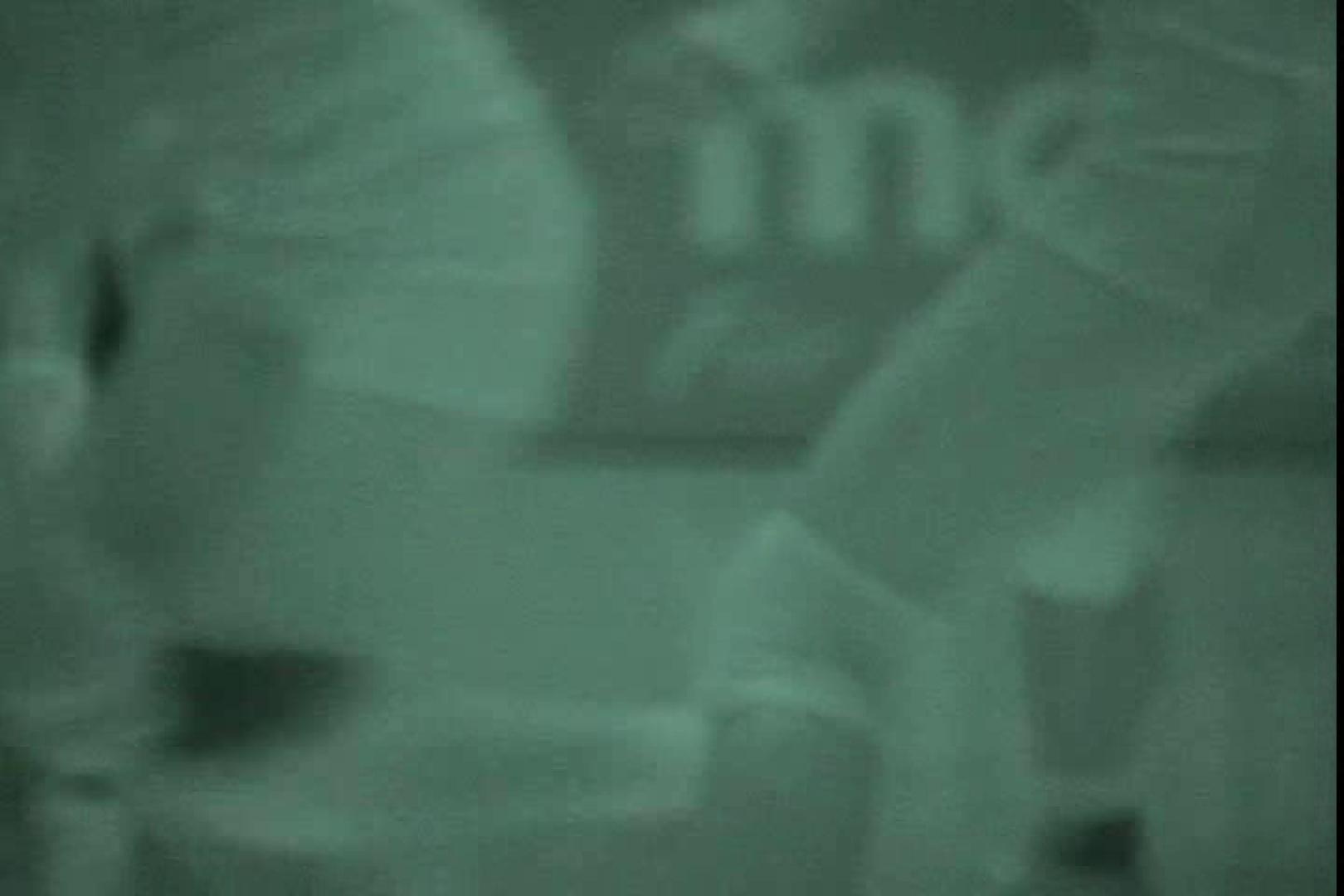 赤外線ムレスケバレー(汗) vol.09 アスリート  92連発 28