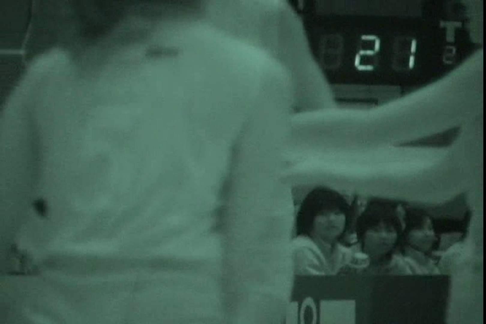 赤外線ムレスケバレー(汗) vol.09 アスリート  92連発 40