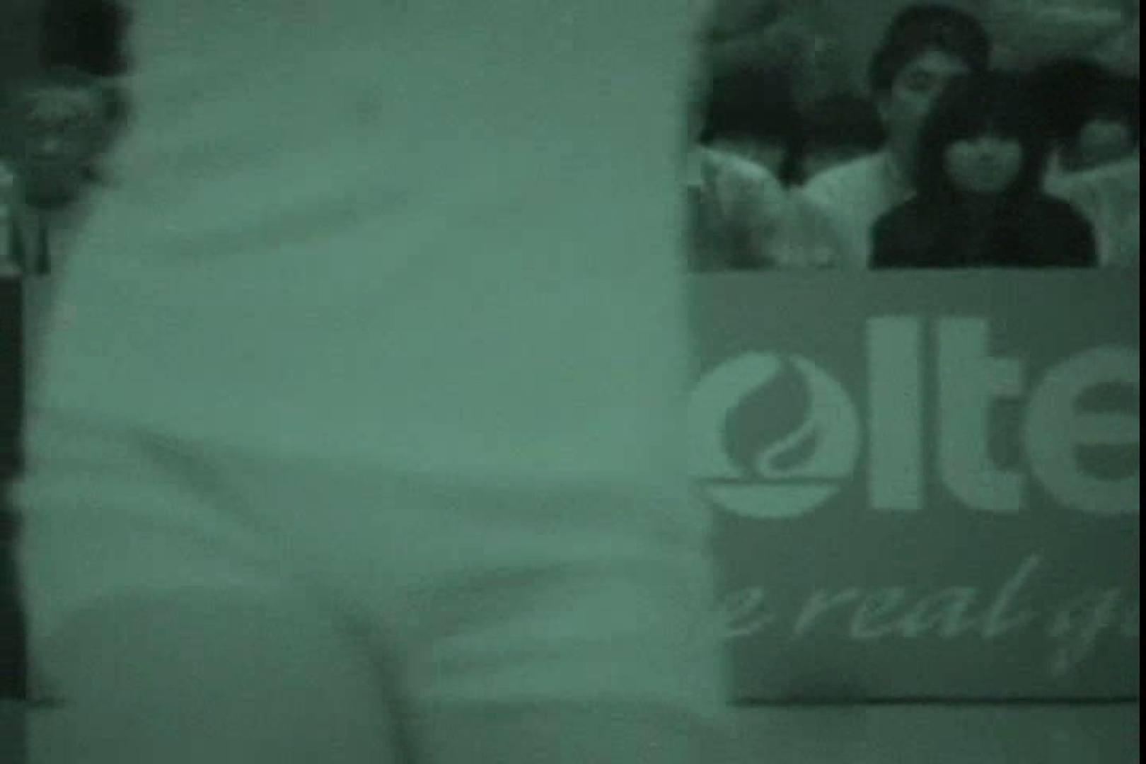 赤外線ムレスケバレー(汗) vol.09 パンツ 盗み撮りSEX無修正画像 92連発 67