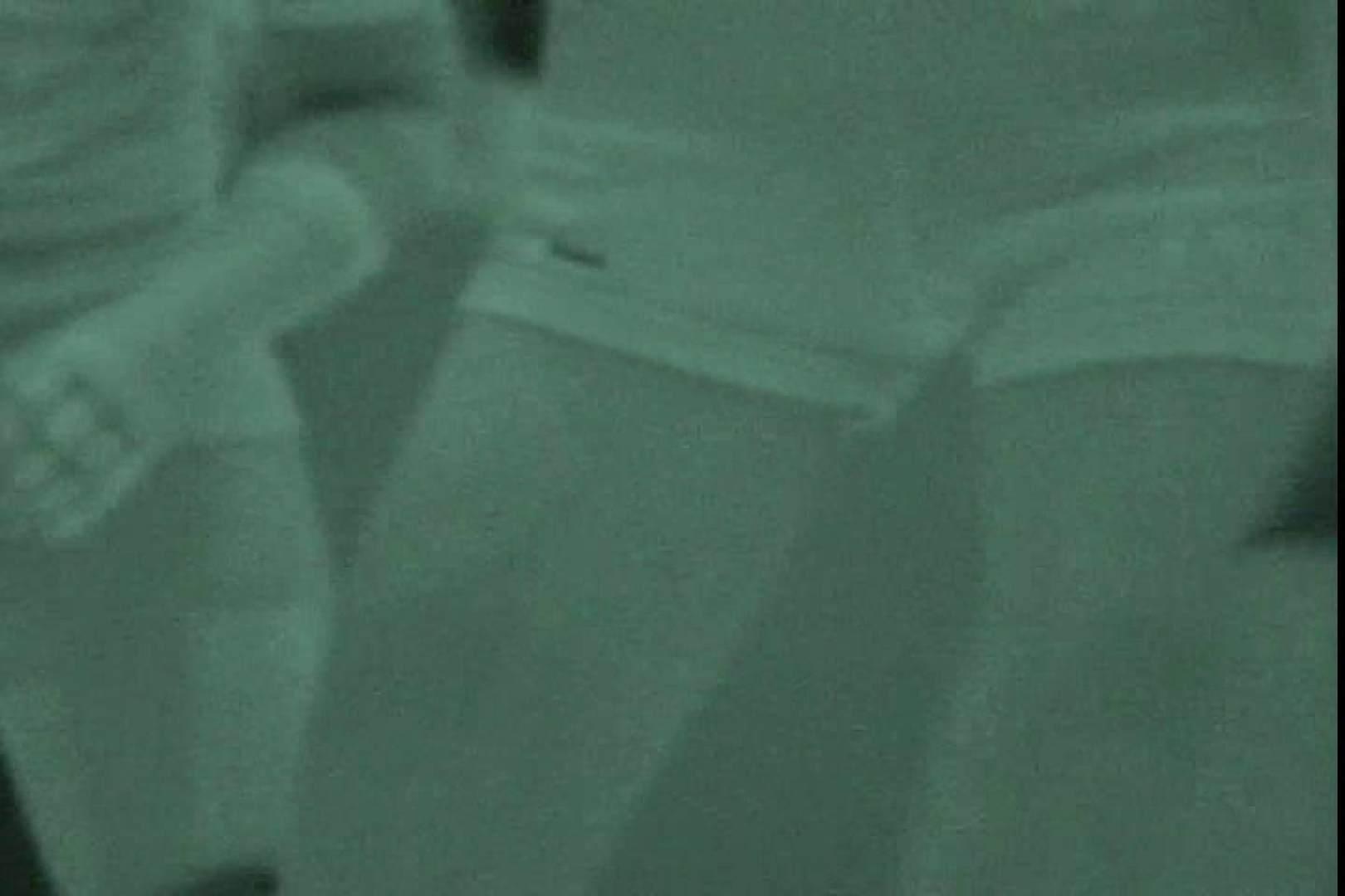 赤外線ムレスケバレー(汗) vol.09 パンツ 盗み撮りSEX無修正画像 92連発 71