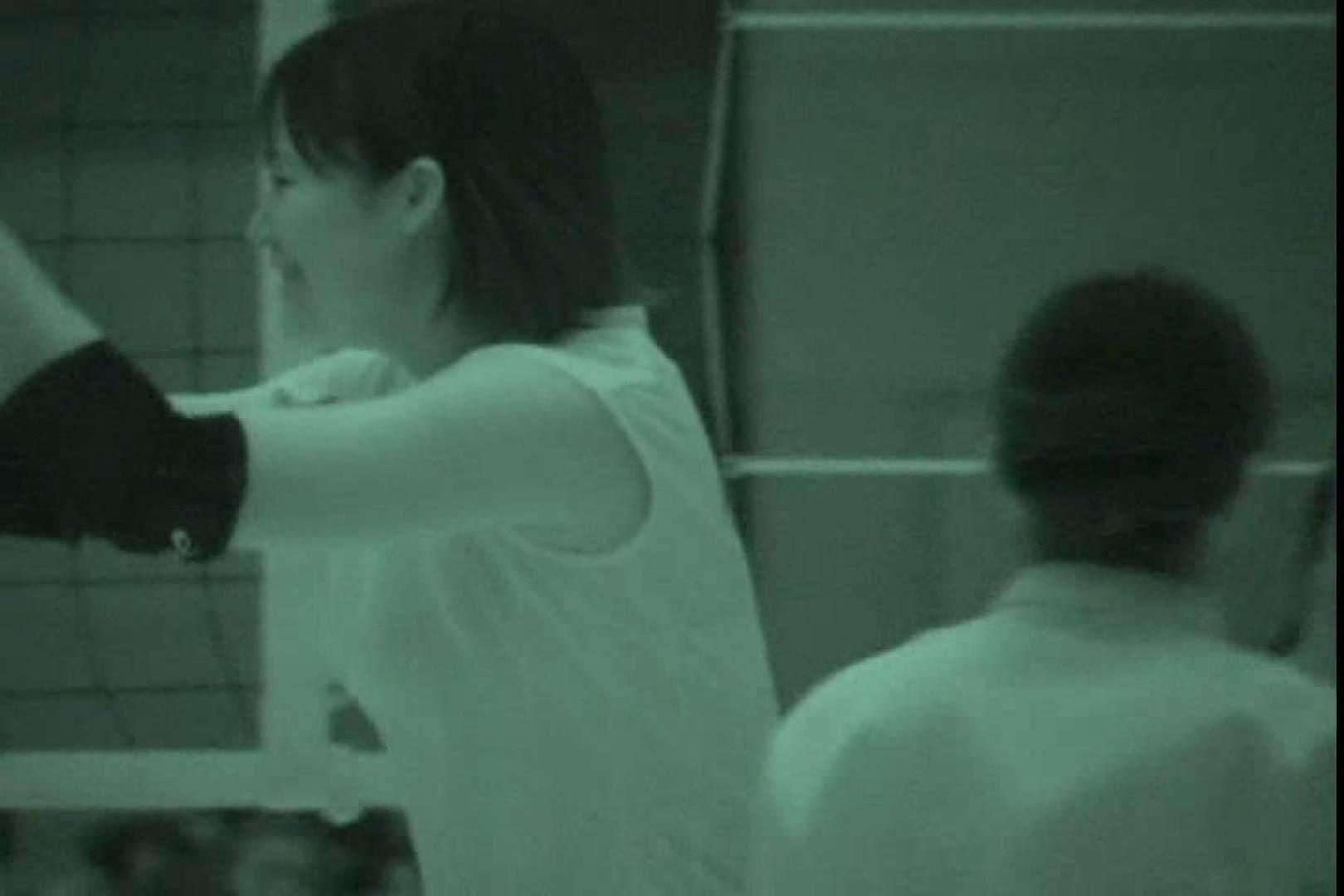 赤外線ムレスケバレー(汗) vol.09 パンツ 盗み撮りSEX無修正画像 92連発 75