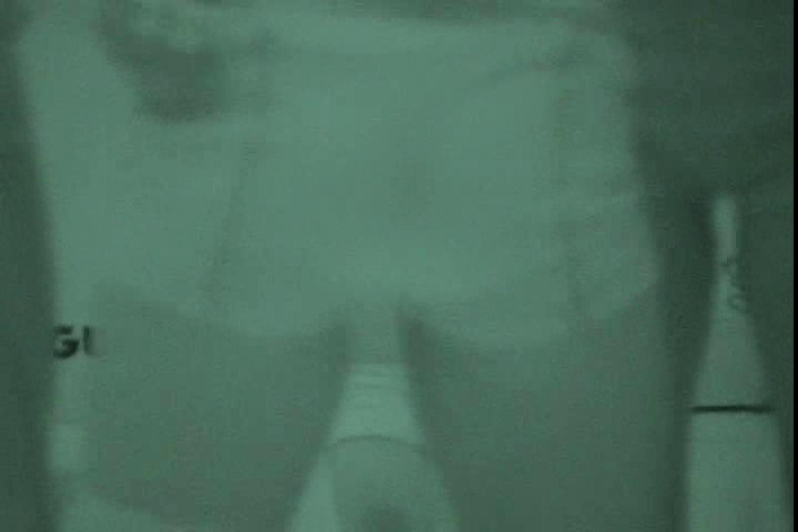 赤外線ムレスケバレー(汗) vol.09 パンツ 盗み撮りSEX無修正画像 92連発 83