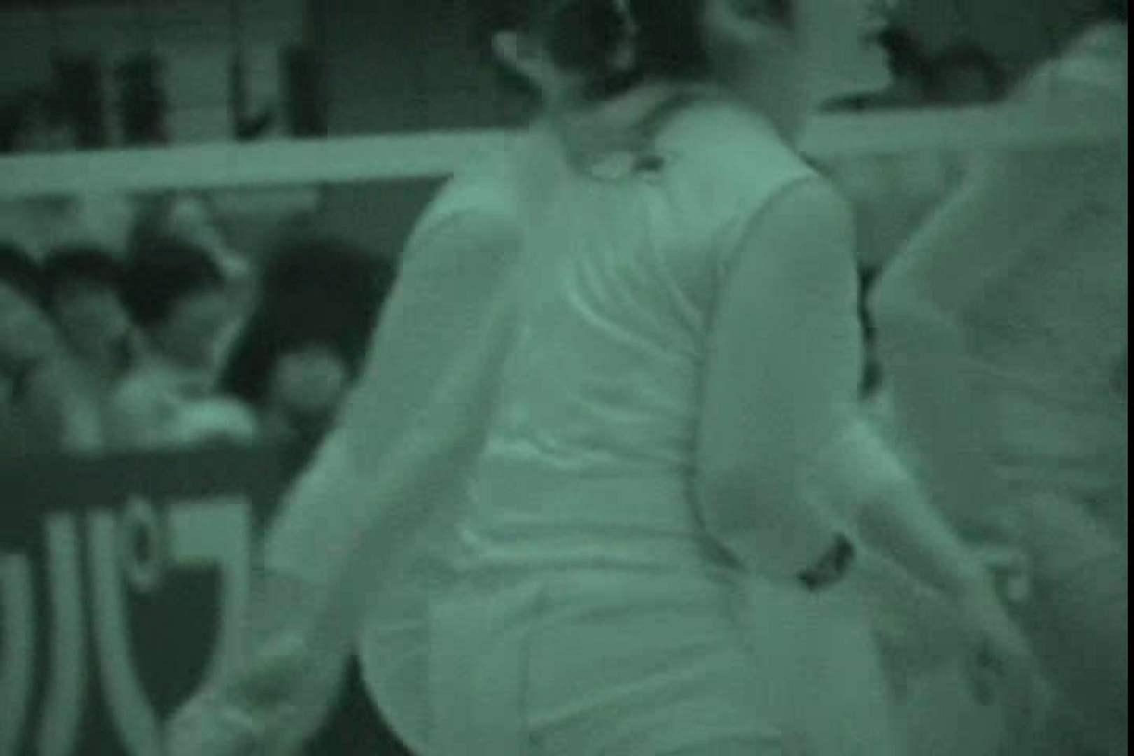 赤外線ムレスケバレー(汗) vol.09 OL女体 おめこ無修正動画無料 92連発 90