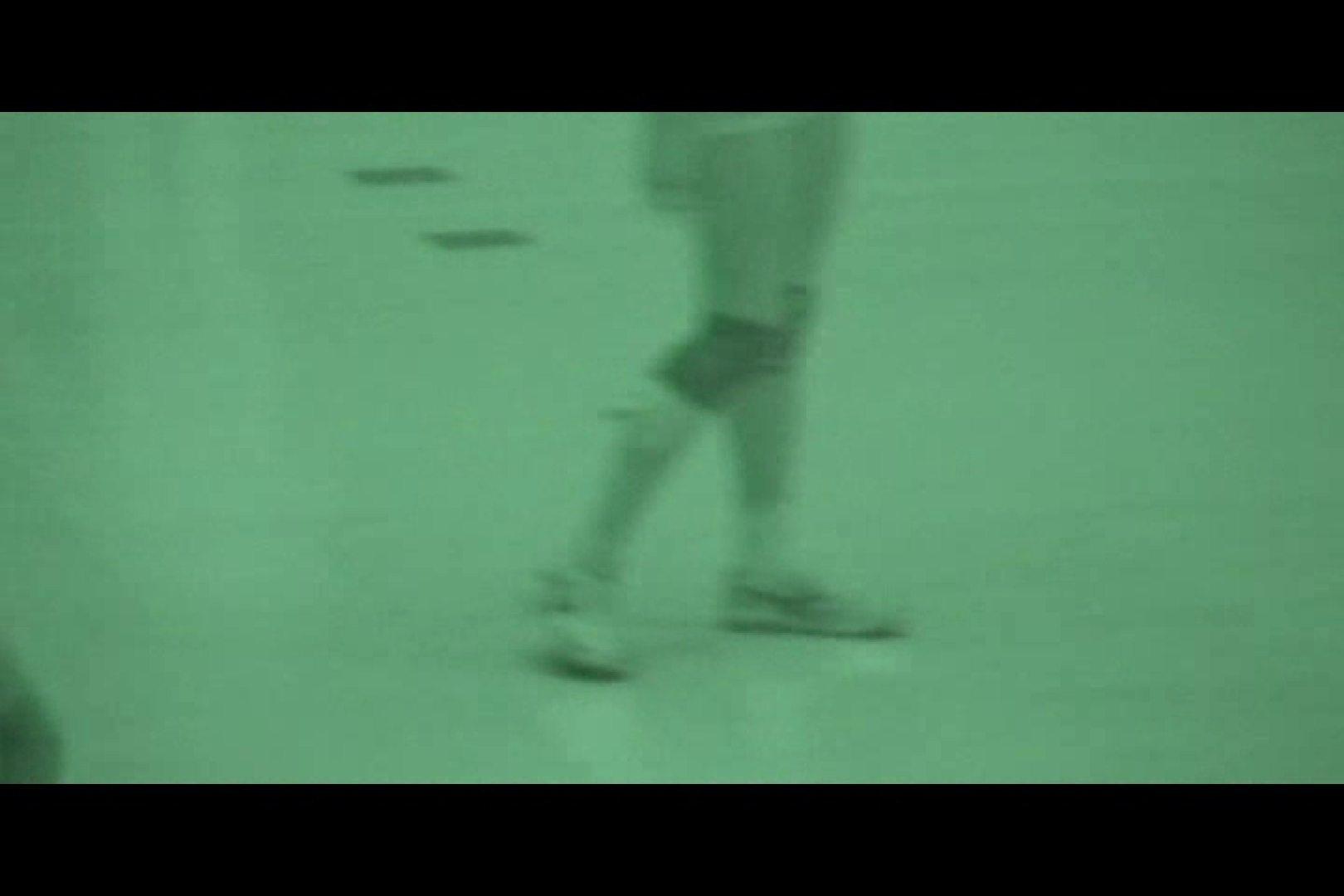 赤外線ムレスケバレー(汗) vol.20 赤外線 隠し撮りすけべAV動画紹介 70連発 43