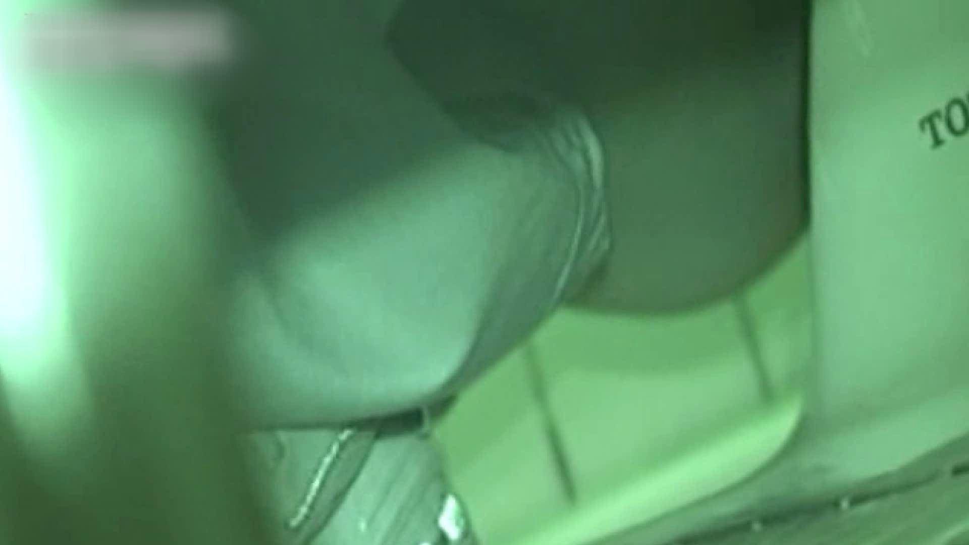 ロックハンドさんの盗撮記録File.63 接写 覗きオメコ動画キャプチャ 52連発 21