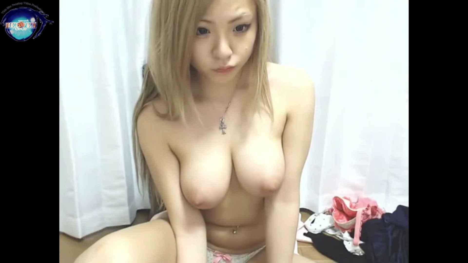 ライブチャットオナニー覗きvol.02 覗き オメコ無修正動画無料 85連発 47