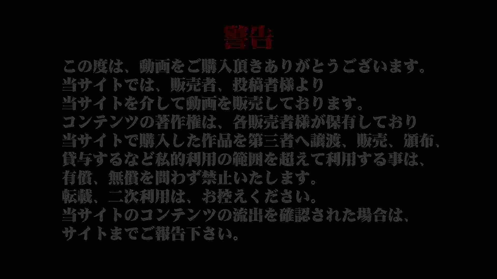 部活女子トイレ潜入編vol.1 女体盗撮 | 潜入  46連発 1