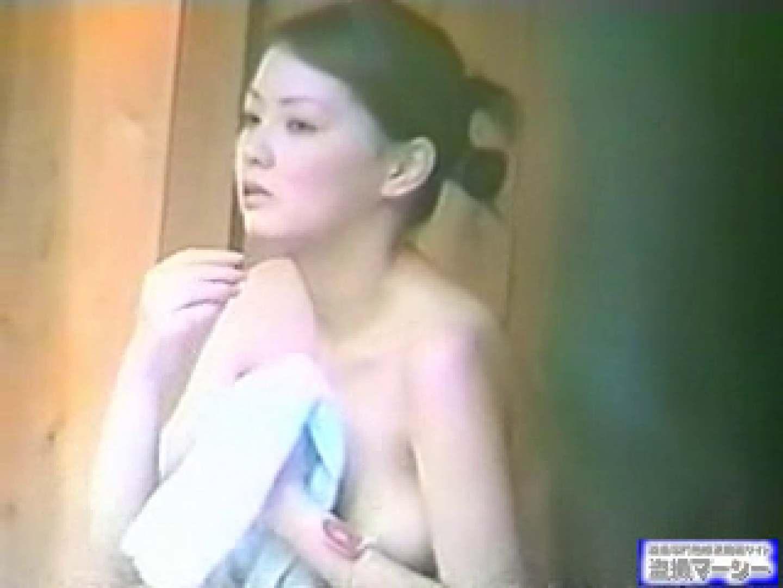 究極露天風呂美女厳選版vol.8 露天 覗きワレメ動画紹介 85連発 7