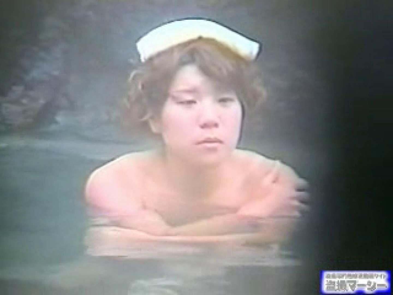 究極露天風呂美女厳選版vol.8 露天 覗きワレメ動画紹介 85連発 23