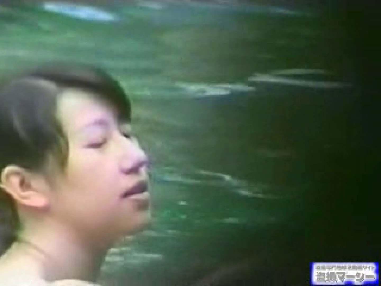 究極露天風呂美女厳選版vol.8 露天 覗きワレメ動画紹介 85連発 83