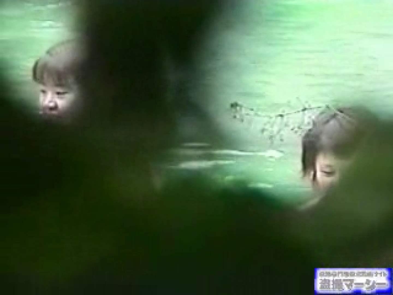 究極露天風呂美女厳選版vol.10 オマンコ 覗きスケベ動画紹介 49連発 34