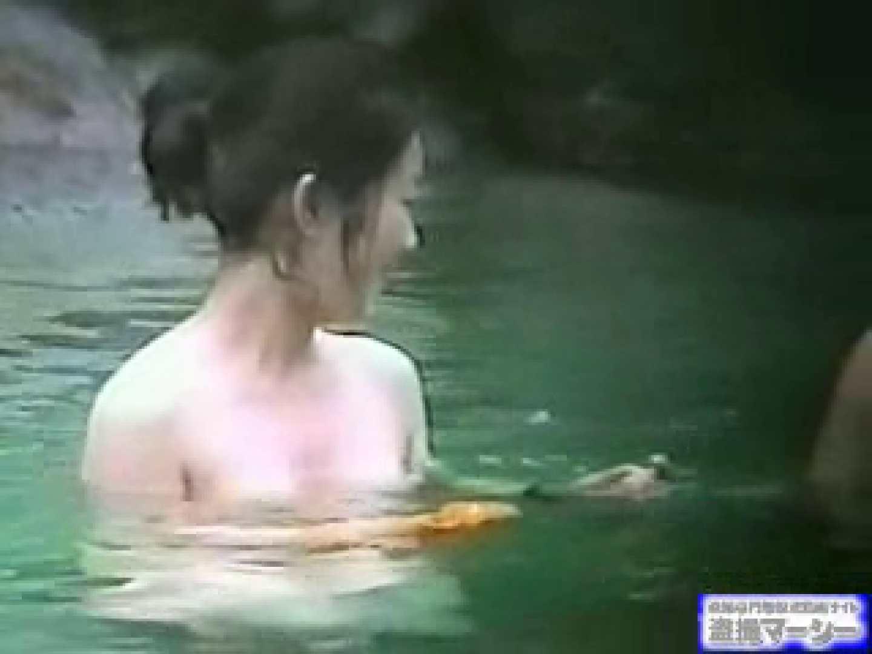 究極露天風呂美女厳選版vol.10 露天 | OL女体  49連発 41