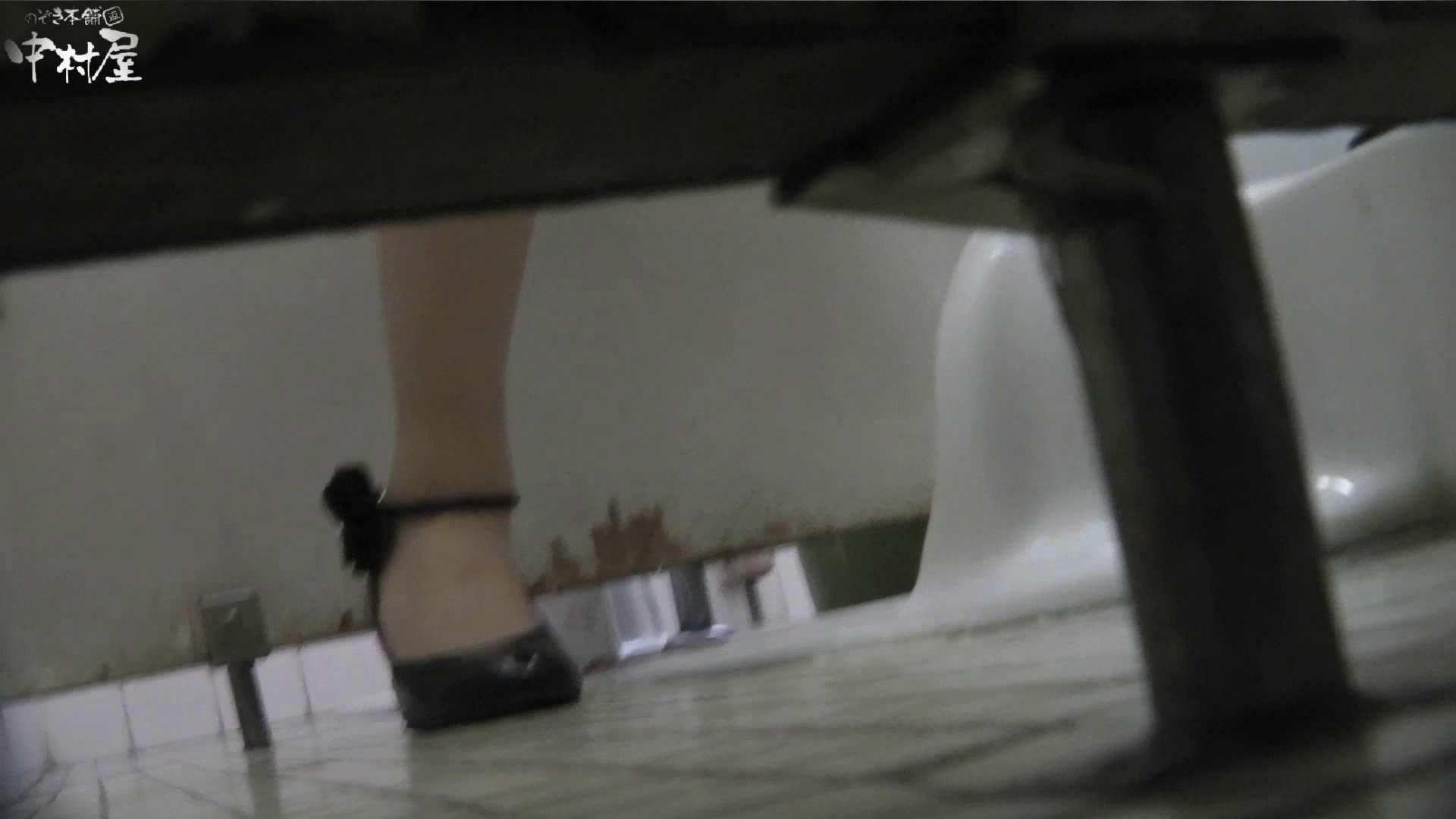 vol.08 命がけ潜伏洗面所! わかめ酒タラタラ 洗面所 ワレメ動画紹介 47連発 2
