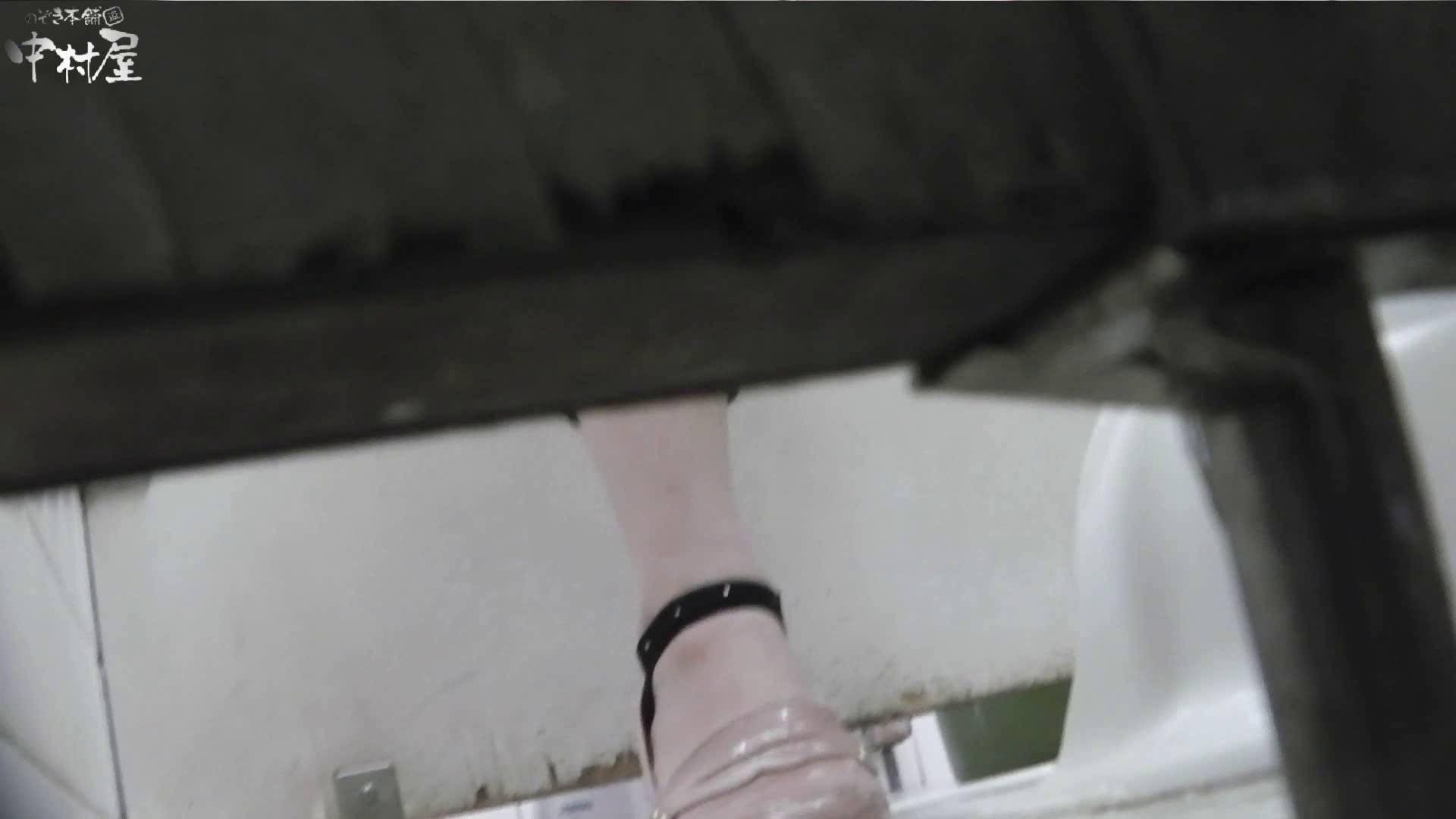 vol.08 命がけ潜伏洗面所! わかめ酒タラタラ プライベート オメコ無修正動画無料 47連発 43