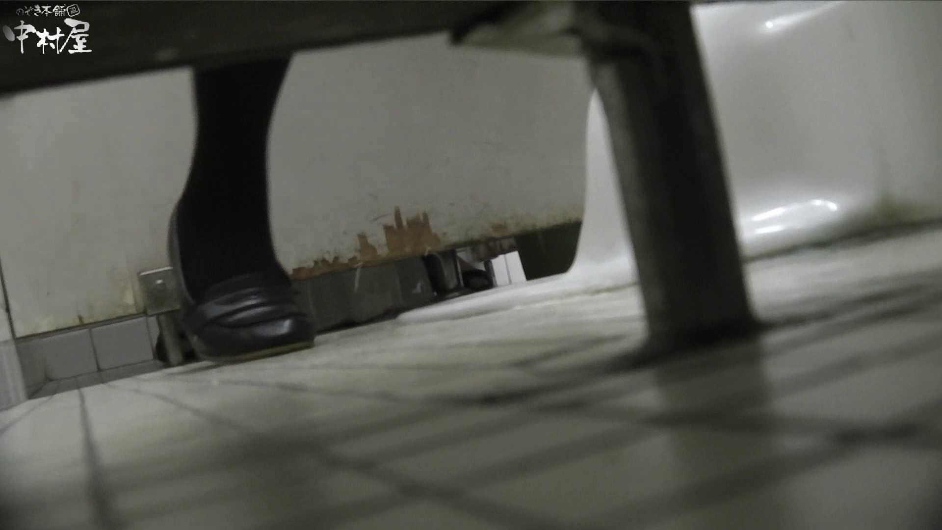 vol.08 命がけ潜伏洗面所! わかめ酒タラタラ 潜入 | OL女体  47連発 45